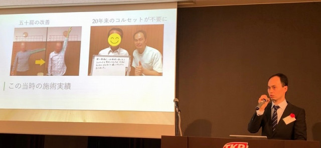 DRT研究発表会