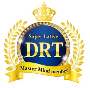 DRT Master Mind Menber
