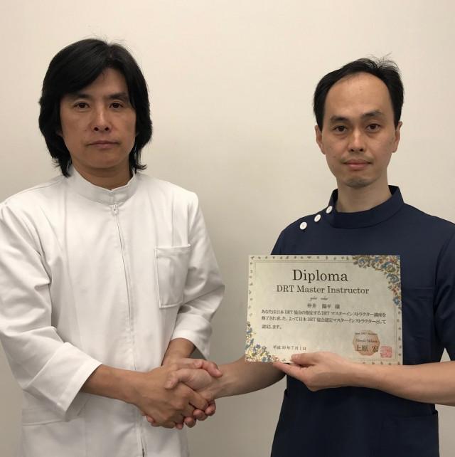 DRT開発者上原宏先生